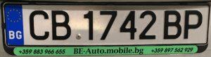 Registrační znaky Bulharsko - CB - Sofia-město, foto: www.podalnici.cz