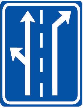 Řadící pruhy